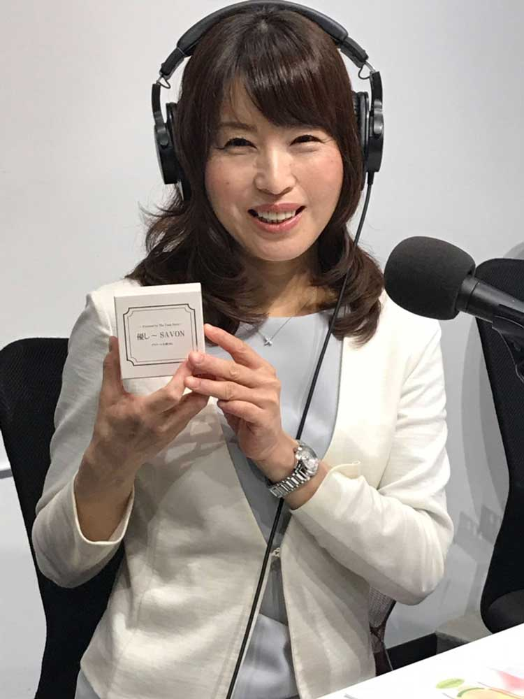 中央FM 優しSAVON デリケートゾーン石鹸